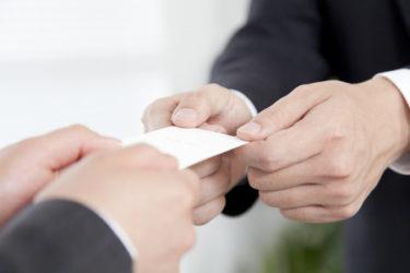 リモートワーク時代の法人営業を考える、名刺交換どうしてます?